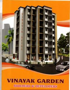 Gallery Cover Image of 525 Sq.ft 1 BHK Apartment for buy in Dombivli East for 2800000