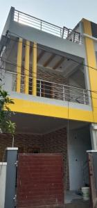 Gallery Cover Image of 1600 Sq.ft 3 BHK Independent House for buy in Dr A S Rao Nagar Colony for 6500000