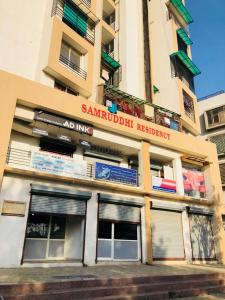 Gallery Cover Image of 720 Sq.ft 1 RK Apartment for buy in Sabarmati for 2400000