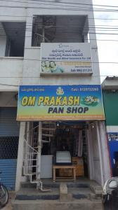 Gallery Cover Image of 360 Sq.ft 3 BHK Independent House for buy in Bowenpally for 5500000