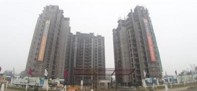Gallery Cover Image of 877 Sq.ft 2 BHK Apartment for buy in Kiara Residency, Golf City for 5233416