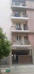 Gallery Cover Image of 500 Sq.ft 1 BHK Apartment for rent in HBR Layout for 15000