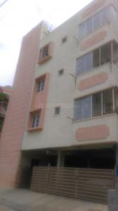 Gallery Cover Image of 1000 Sq.ft 2 BHK Independent House for rent in JP Nagar for 16500