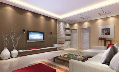 Gallery Cover Image of 1211 Sq.ft 2 BHK Apartment for buy in Goregaon East for 15400000