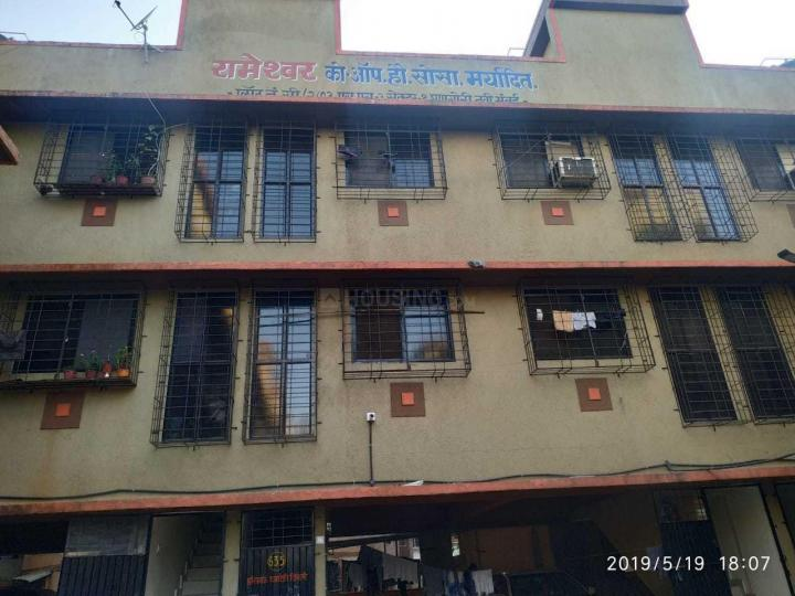 Building Image of Sanjay PG Service in Ghansoli