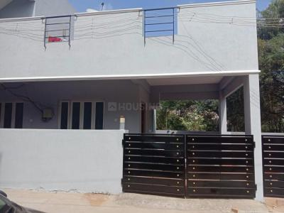 Gallery Cover Image of 2693 Sq.ft 3 BHK Independent House for buy in Kartik Nagar for 26900000