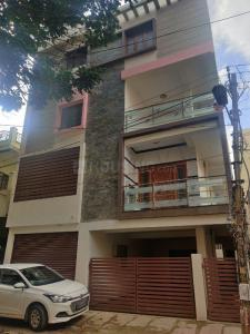 Gallery Cover Image of 3500 Sq.ft 4 BHK Independent House for buy in Sahakara Nagar for 25000000