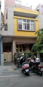 Gallery Cover Image of 1200 Sq.ft 2 BHK Independent House for buy in Jayanagar for 30000000