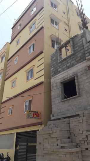 इलेक्ट्रॉनिक सिटी में कुमार पीजी के बिल्डिंग की तस्वीर