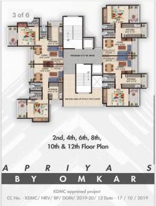 Gallery Cover Image of 705 Sq.ft 1 BHK Apartment for buy in Omkar Om Samapriya Complex Bldg No 1, Mhatre Nagar for 5035000