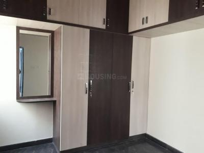 Gallery Cover Image of 400 Sq.ft 1 RK Independent Floor for rent in Hebbal for 10000