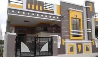 Gallery Cover Image of 1400 Sq.ft 2 BHK Independent House for buy in Kundanpally for 6500000