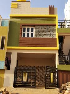 Gallery Cover Image of 1500 Sq.ft 3 BHK Independent House for buy in Thotada Guddadhalli Village for 6200000