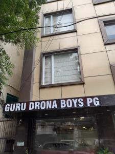 Building Image of Guru Drona Boys PG in Karol Bagh