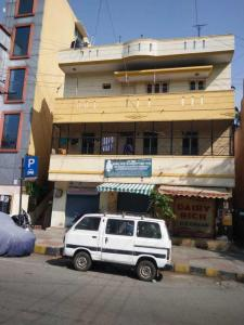 Gallery Cover Image of 5000 Sq.ft 6 BHK Independent House for buy in Rajajinagar for 72000000