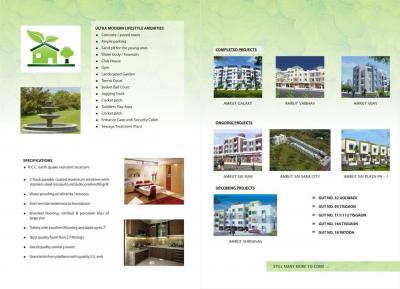 Gallery Cover Image of 840 Sq.ft 2 BHK Apartment for buy in Amrut Sai Plaza Phase II, MIDC for 3500000