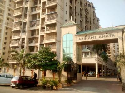 Gallery Cover Image of 950 Sq.ft 2 BHK Apartment for buy in Arihant Anaya , Kharghar for 8700000