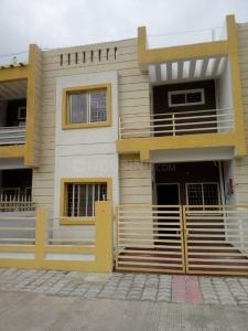 Gallery Cover Image of 1000 Sq.ft 3 BHK Independent House for buy in Arera Colony for 6200000