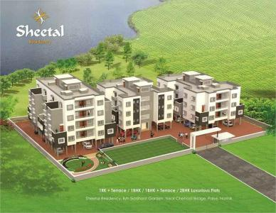 Gallery Cover Image of 600 Sq.ft 1 BHK Apartment for buy in Palase for 1547000