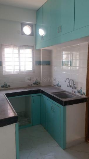 Kitchen Image of 1000 Sq.ft 2 BHK Independent House for rent in Kismatpur for 11000