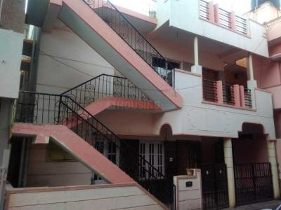 Gallery Cover Image of 2400 Sq.ft 5 BHK Independent House for buy in Vidyaranyapura for 9500000