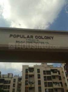 Gallery Cover Image of 380 Sq.ft 1 RK Apartment for buy in  Popular Colony Apartment, Warje for 2200000
