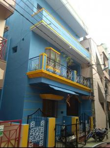 Gallery Cover Image of 900 Sq.ft 2 BHK Independent House for rent in Domlur Layout for 20000