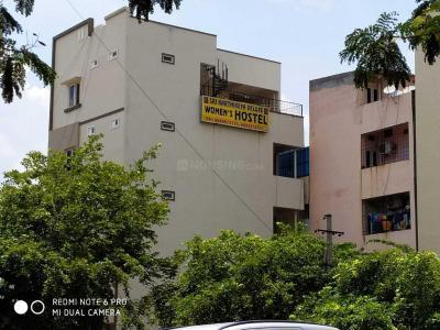 Building Image of Sri Karthikeya Women's Hostel in Kukatpally