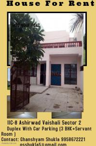 Gallery Cover Image of 1850 Sq.ft 3 BHK Villa for rent in Vaishali for 25000
