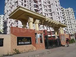 Gallery Cover Image of 979 Sq.ft 2 BHK Apartment for rent in West Ruchira Residency, Haltu for 22000
