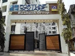 Gallery Cover Image of 1377 Sq.ft 3 BHK Apartment for buy in Realtech Fortune Square, Rajarhat for 6950000