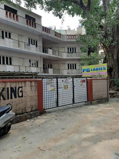 Building Image of Namus PG in BTM Layout