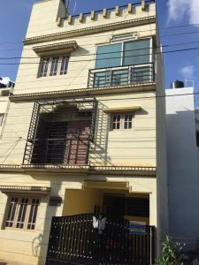 Gallery Cover Image of 1600 Sq.ft 3 BHK Independent House for buy in J P Nagar 8th Phase for 8000000