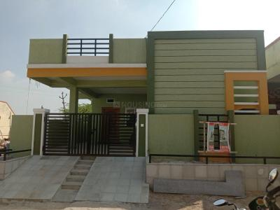 Gallery Cover Image of 1330 Sq.ft 2 BHK Independent House for buy in Beeramguda for 7900000