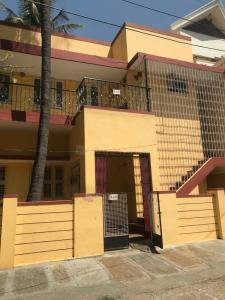 Gallery Cover Image of 2500 Sq.ft 3 BHK Independent House for buy in Jayanagar for 50000000