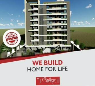 Gallery Cover Image of 1661 Sq.ft 3 BHK Apartment for buy in GK Aanandam, Nipania for 4850000