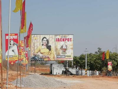 147 Sq.ft Residential Plot for Sale in Mucherla, Hyderabad