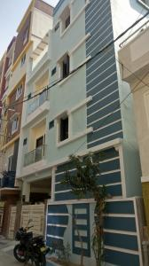 Gallery Cover Image of 900 Sq.ft 1 BHK Independent Floor for rent in Kukatpally for 6300