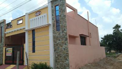 Gallery Cover Image of 760 Sq.ft 2 BHK Independent House for buy in Cherlapalli for 5700000