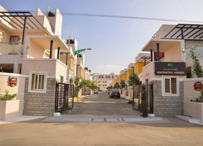 Gallery Cover Image of 900 Sq.ft 2 BHK Independent House for buy in Saravanampatty for 3800000