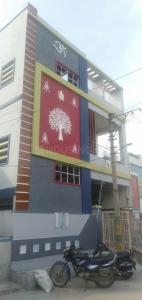 Gallery Cover Image of 1125 Sq.ft 2 BHK Independent Floor for rent in Almasguda for 8500