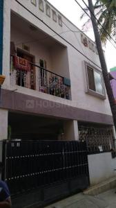 Gallery Cover Image of 1250 Sq.ft 2 BHK Independent House for buy in Ejipura for 14000000
