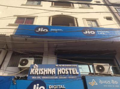 Building Image of Krishna Hostal in Shakarpur Khas