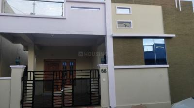 Gallery Cover Image of 1500 Sq.ft 2 BHK Independent House for rent in Aminpur for 10500