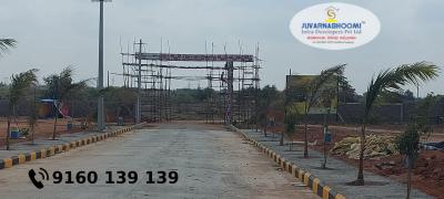 2700 Sq.ft Residential Plot for Sale in Kothur, Hyderabad