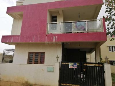 Gallery Cover Image of 2300 Sq.ft 5 BHK Independent House for buy in Devarachikkana Halli for 20000000