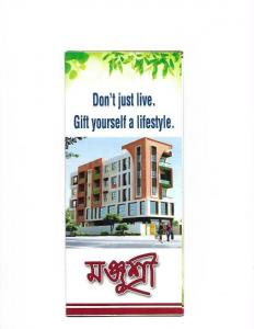 Gallery Cover Image of 645 Sq.ft 2 BHK Apartment for buy in Barrackpore for 1615000