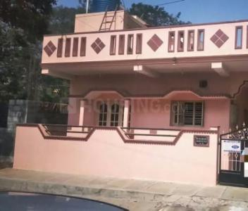 Gallery Cover Image of 1518 Sq.ft 2 BHK Independent House for buy in RR Nagar for 19000000