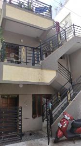 Gallery Cover Image of 1000 Sq.ft 1 BHK Independent House for buy in Chikkalasandra for 8500000