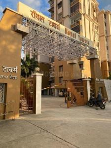 Gallery Cover Image of 1825 Sq.ft 4 BHK Apartment for buy in Royal Tower, Sector 61 for 10000000